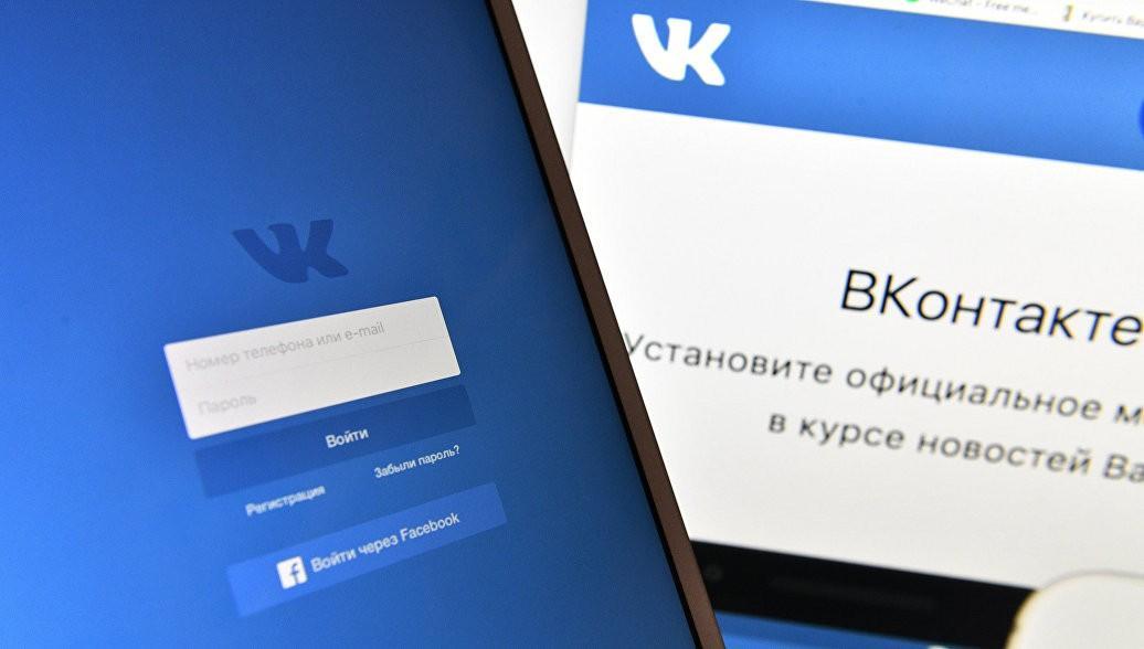 история создания вконтакте