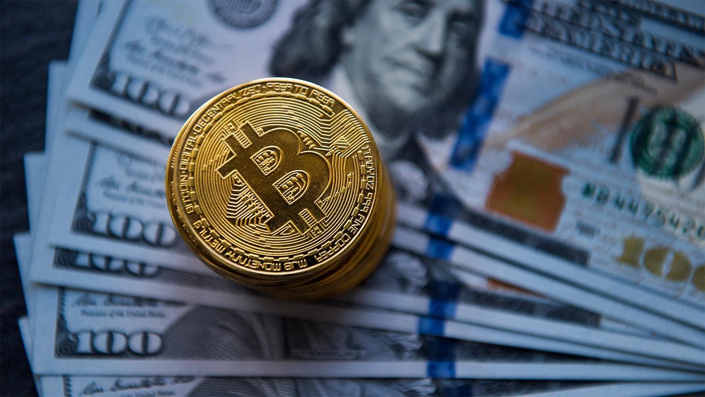 биржа или обменник