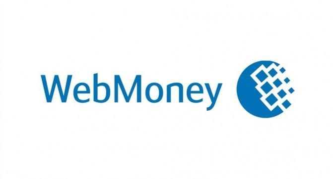 webmoney для интернет-магазина