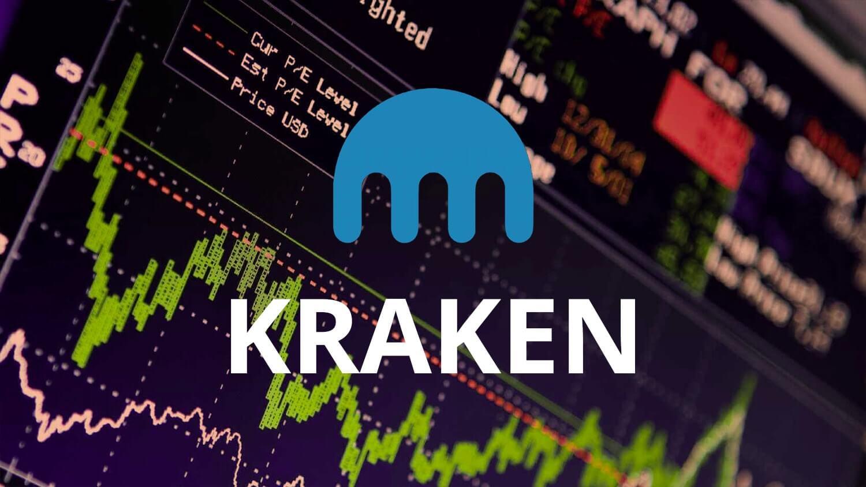 kraken криптовалютная биржа