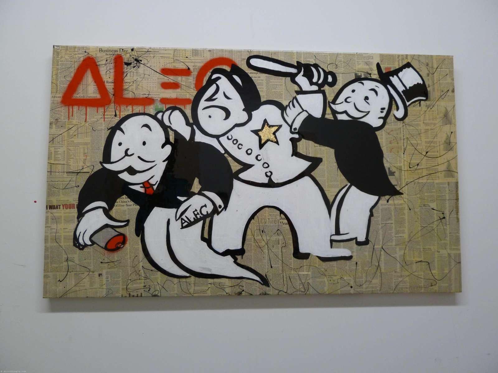 граффити алек монополи